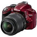 ニコン デジタル一眼レフカメラ「D3200」レンズキット D3200LK(RD)<レッド>【送料無料】