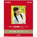 Canon キヤノン写真用紙 光沢 ゴールド 六切 50枚 GL‐101MG50