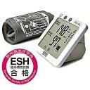 日本精密測器 デジタル上腕式血圧計 DSK‐1031