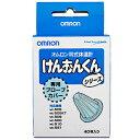 オムロン オムロン耳式体温計 けんおんくんシリーズ専用プローブカバー(40枚入) MCPRBEJ