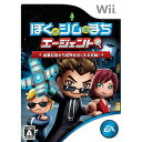 [point double] of Electronic Arts [net-limited special price] Wii software ◎ me and the SIMM wait, and scoop the world from the agent - atrocious president; a great strategy! ...