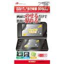 合計5,000円以上で日本全国送料無料!更に代引き手数料も無料。【ポイント2倍】アンサー ■3DSLL用 液晶保護フィルム「自己吸着 3DSLL」 ANS−3D025