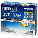 マクセル 録画用DVD−RAM10枚パック DM120PLWPB10S