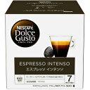 ネスレ ドルチェグスト専用カプセル「エスプレッソ インテンソ」(16杯分) INS16001
