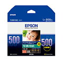 EPSON 写真用紙「光沢」(L判 500枚) KL500PSKR