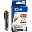 EPSON インクカートリッジ ICBK70L (増量ブラッ...