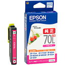 EPSON インクカートリッジ ICM70L (増量マゼンタ)