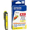 EPSON インクカートリッジ ICY70L (増量イエロー)