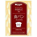 タイガー タイガーホームベーカリー専用食パンミックス(1斤用×5袋入り) KBC‐MX10‐W (ホ ...