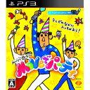 ソニー・コンピュータエンタテインメント 「WEB限定特価」 PS3ソフト Moveでパーティ...