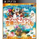 樂天商城 - ソニー・コンピュータエンタテインメント PS3ソフト ハッピーチャーリーと空飛ぶカーニバル