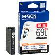 EPSON インクカートリッジ ICBK69L <増量ブラック>