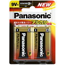 パナソニック アルカリ乾電池(9V形)2本パック 6LR61XJ/2B