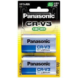 パナソニック カメラ用リチウム電池 CR‐V3/2P