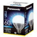 パナソニック LED電球(8.8W・昼光色相当) 「一般電球タイプ」 LDG9DH75
