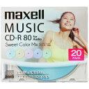 合計5,000円以上で日本全国送料無料!更に代引き手数料も無料。マクセル 音楽用CD−R 80分 20枚パック CDRA80PSM.20S