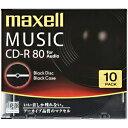 合計5,000円以上で日本全国送料無料!更に代引き手数料も無料。マクセル 音楽用CD−R 80分 10枚パック CDRA80BK.10S