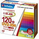 三菱化学 録画用DVD-RW(1-2倍速/4.7GB)10枚パック VHW12NP10V1