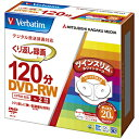 三菱化学 録画用DVD−RW(1−2倍速/4.7GB)20枚パック VHW12NP20TV1