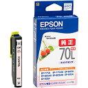 EPSON インクカートリッジ ICLM70L (増量ライトマゼンタ)