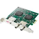 I・O・DATA Windows 8対応 Wチューナー&Wトランスコード搭載TVキャプチャーボード GV‐MVP/XS3W【送料無料】