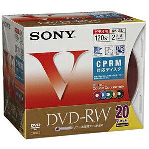 ソニー 録画用DVD−RW(2倍速)20枚パック 20DMW12HXS