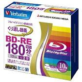 三菱化学 録画用BD−RE(1−2倍速対応/25GB)10枚パック VBE130NP10V1