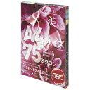 アコ・ブランズ・ジャパン ラミネートフィルム(A4サイズ用)100枚 LFM‐R075A4