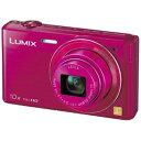 Panasonic デジタルカメラ「LUMIX」 DMC?SZ9?P <ピンク>【送料無料】