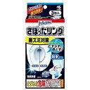 小林製薬 水洗トイレ用 洗浄剤 トイレ洗浄中さぼったリング 3包
