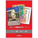 Canon キヤノン写真はがき・マット 100枚 MH‐101