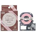 キングジム 「テプラ」PROテープカートリッジ りぼん(12mm) SFR12PK (ピンク/黒文字)