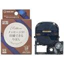 キングジム 「テプラ」PROテープカートリッジ りぼん(12mm) SFR12NZ (ネイビー/金文字)