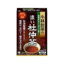 小林製薬 小林製薬の濃い杜仲茶 30包 コイトチュウチャ30H