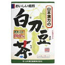 山本漢方製薬 白刀豆茶 6g×12袋 ナタマメチャ100% 6G*12H