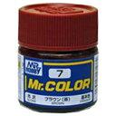 GSIクレオス Mr.カラー C7 ブラウン ◆MRカラーC7ブラウン