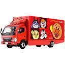 アガツマ ダイヤペット DK−5110 アンパンマン JAキャラバントラック ◆アンパンマンキャラバントラック