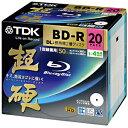 合計5,000円以上で日本全国送料無料!更に代引き手数料も無料。TDK 録画用 BD−R DL(1−4倍速/50GB)20枚パック BRV50HCPWB20A