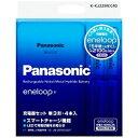 合計5,000円以上で日本全国送料無料!更に代引き手数料も無料。Panasonic 充電器セット(単3形 4本付)「eneloop(エネループ)」 K−KJ22MCC40