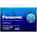 合計5,000円以上で日本全国送料無料!更に代引き手数料も無料。Panasonic エネループ ファミリーセット「eneloop(エネループ)」 K−KJ22MCC42S
