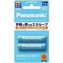 合計5,000円以上で日本全国送料無料!更に代引き手数料も無料。Panasonic 単3形 2本パック(お手軽モデル) 「enelooplite(エネループライト)」 BK−3LCC/2