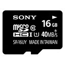 ソニー SONY microSDHCメモリーカード UHS−I/UHSスピードクラス1対応(SDHC変換アダプタ付き) 「Class10対応/16GB」 SR‐16UYA