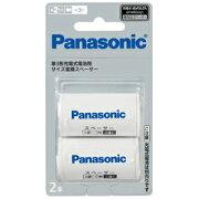 パナソニック 単3形充電式電池用 サイズ変換スペーサー(2本) BQ‐BS2/2B
