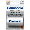 パナソニック ニッケル水素電池「単1形」 BK‐1MGC/1
