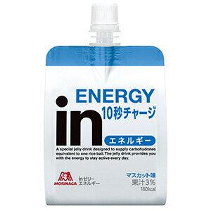 森永製菓 ウイダー エネルギー マスカット