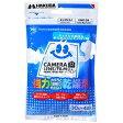 ショッピング商品 ハクバ写真産業 強力乾燥剤 キングドライ KMC−33