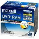マクセル 録画用DVD−RAM CPRM・インクジェットプリンター対応 20枚パック DM120PLWPB.20S