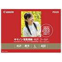 Canon 写真用紙 光沢 ゴールド L判 400枚 GL‐101L400