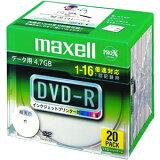 麦克赛尔数据用DVD?R(16倍速) 打印机bull宽20张(件)包DR47WPD.S1P20SA[マクセル データ用DVD−R(16倍速) プリンタブルワイド 20枚パック DR47WPD.S1P20SA]