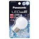 パナソニック LED装飾電球 0.9W(昼光色相当) 「一般電球タイプ」 LDG1D‐G/W